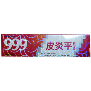 999 Pi Yan Ping (Itch Relief Ointment)