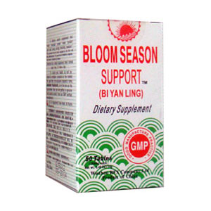 Be Yen Lin (Bloom Season Support)