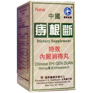 Chinese Ehi Gen Duan