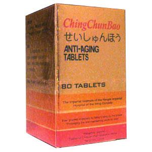 Ching Chun Bao