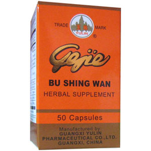 Ge Jie Nourishing Kidney Pills (Bu Shing Wan)