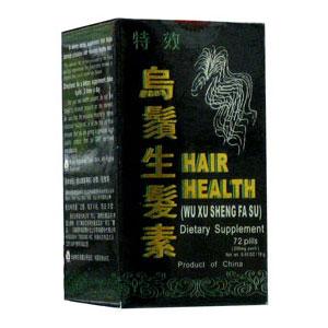 Hair Health -Wu So Seng Far So