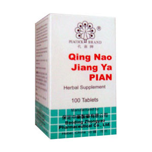 Qing Nao Jiang Ya Pian