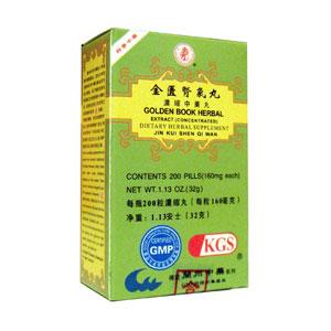 Golden Book Herbal Extract