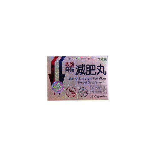 Keep Fit Capsules - Jiang Zhi Jian Fei Wan