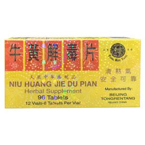 Niu Huang Jie Du Pian (uncoated)