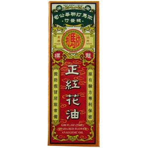 Imada Red Flower Analgesic Oil (Hong Hoa Oil)