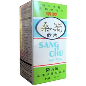 Sang Chu Yin Pien