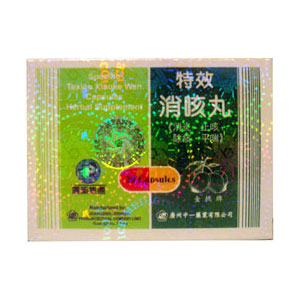 Specific Xiao Ke Wan (Specific Cough Relieving Capsules)