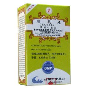 Swellex Extract - Mu Xiang Shun Qi Wan