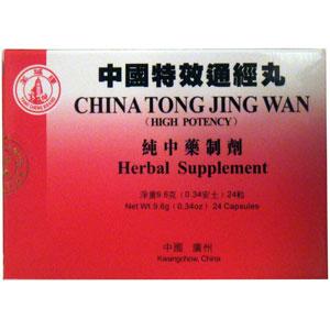 China Tong Jing Wan - High Potency