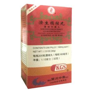 Vigorexin Extract (Ji Sheng Ju He Wan)