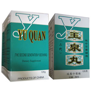Yu Quan - (The second generation Yue Chung Wan)