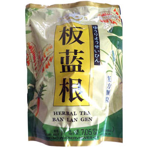 Ban Lan Gen Herbal Tea