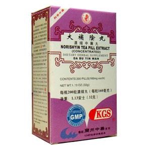 Da Bu Yin Wan - Nourish Yin Tea Pill Extract
