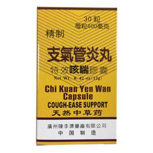 Cough Ease Support - Chi Kuan Yen Wan Capsule