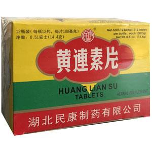 Huang Lian Su Pian