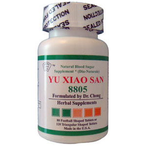 8805 Yu Xiao San