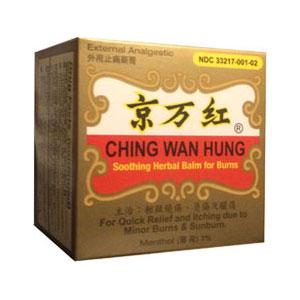 Ching Wan Hung (30g)