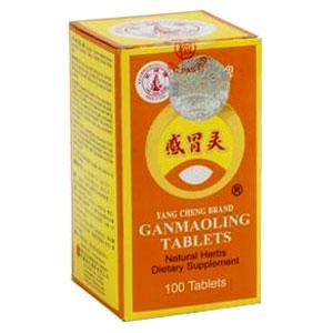 Gan Mao Ling Tablets