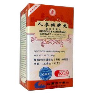 Ginseng and Yam Combo Extract - Ren Shen Jian Pi Wan