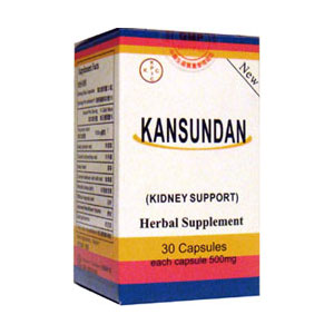 Kan Sun Dan (Kidney Support)