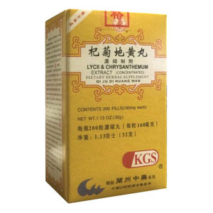 Lycii and Chrysanthemum Extract