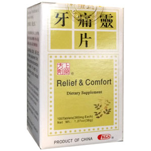 Relief & Comfort - Ya Tong Ling