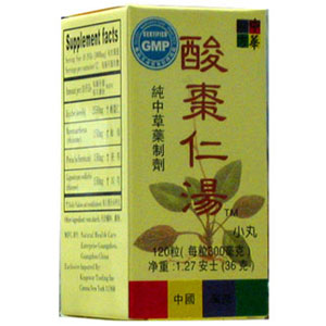 Jujube Seed Decoction (Suan Zao Ren Tang)