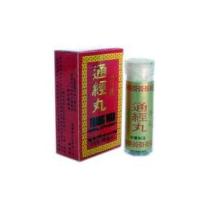 Tong Jing Wan (To Jing Wan)