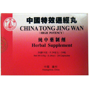 China Tong Jing Wan - High Potency