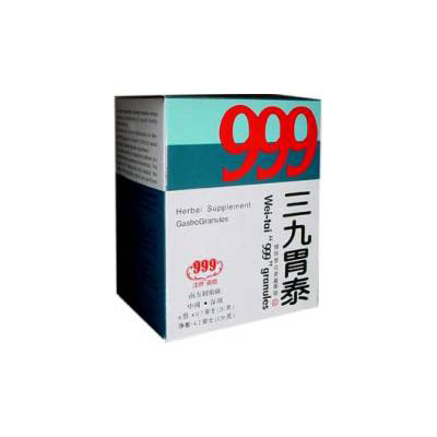 Wei-Tai 999 - Granules