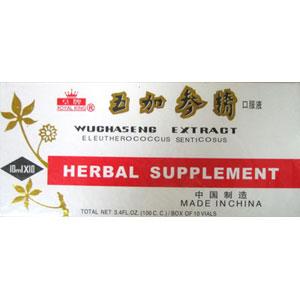 Wuchaseng Extract (Siberian Ginseng Extract)