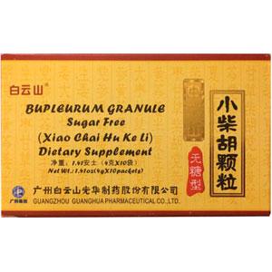 Bupleurum Granule - Xiao Chai Hu Ke Li