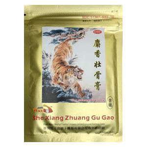 Zhuang Gu She Xiang Zhi Tong Gao
