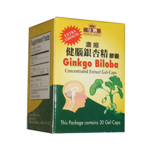 Ginkgo Biloba Concentrated Extract