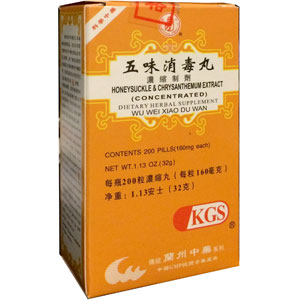 Wu Wei Xiao Du Wan - Honeysuckle & Chyrsanthemum Extract