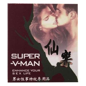 Super-V-Man